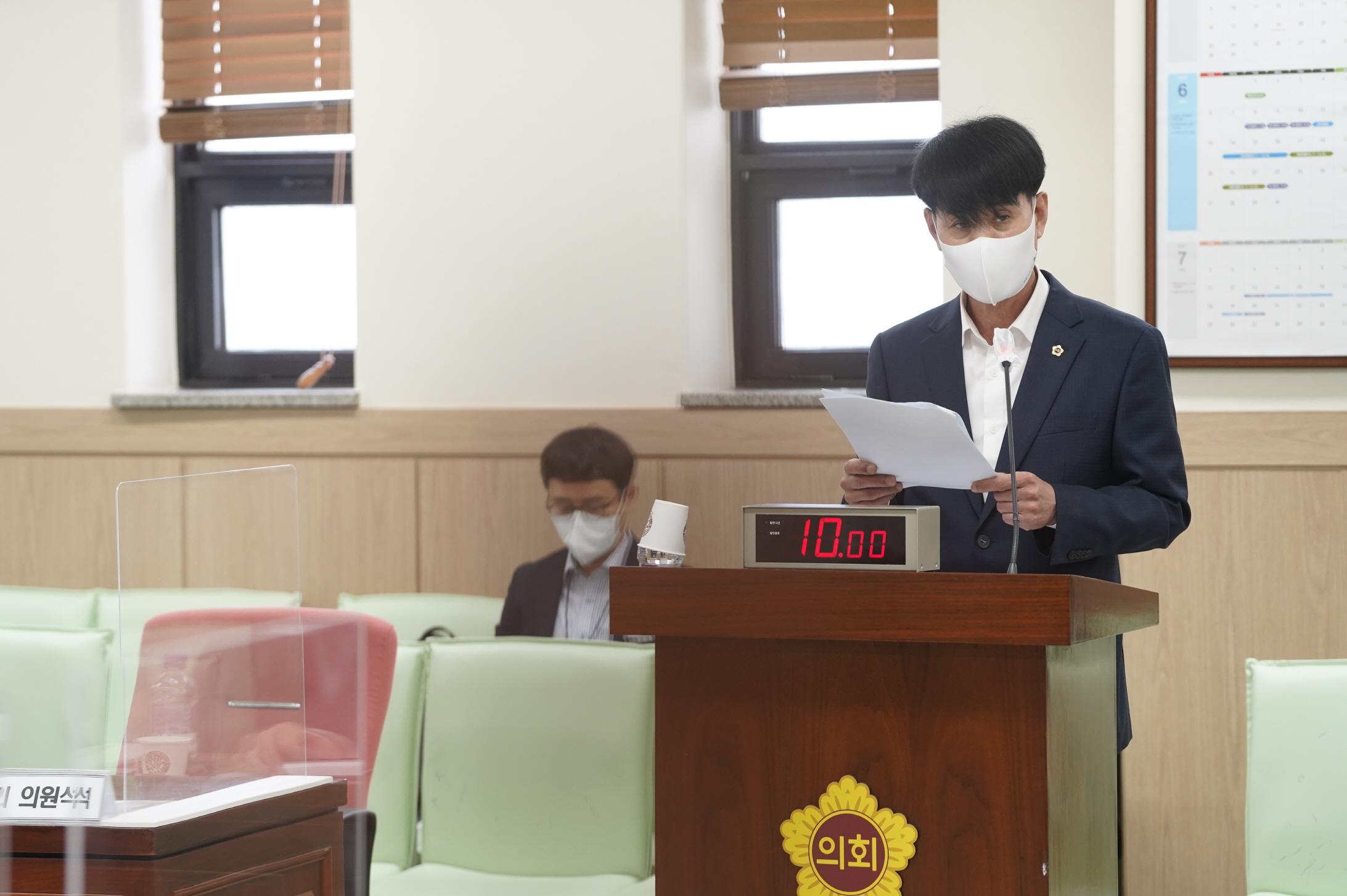 양운석 의원, 경기도소방재난본부 '부장' 직위 신설 관련 건의안 상임위 통과
