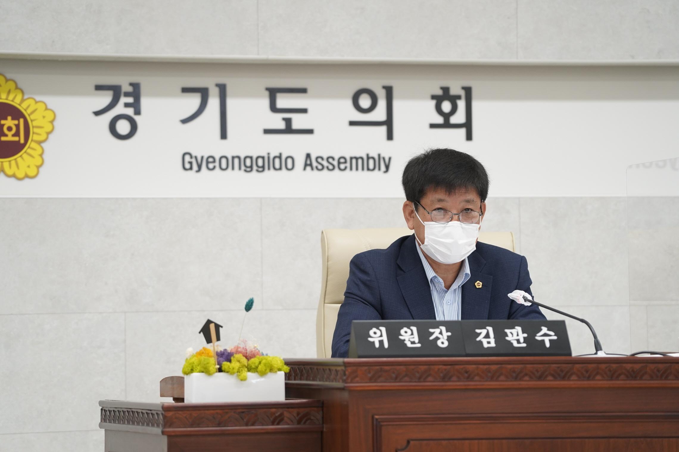 김판수 의원, '경기도 공동주택의 옥상피난설비 관리 및 지원에 관한 조례안' 상임위 통과